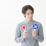 「理想の人は、私を尊重してくれる人!」の罠 by ぱぷりこ