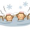 【群馬県水上町】まんてん星の湯~かぐらスキー場の帰りに最適な日帰り温泉~