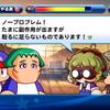 【イベント】サクスペ「サクセスマウンテン 強化ブレインマッスル編②」