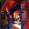 【西荻窪】オトナなタルト専門店、『アングレーズ』のクリスマスケーキ☆