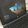 安かったので初代Surface Proを購入して使えるようにしてみたが大変でした(小並感)