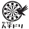 【オススメ5店】銀座・有楽町・新橋・築地・月島(東京)にあるダーツバーが人気のお店