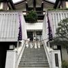 「島根県」の行きたい名所3つは出雲大社・石見銀山・松江城
