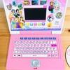 【幼児学習におすすめ!ディズニー ワンダフルスイートパソコンを子どもにプレゼントした!】