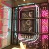 サイバーパンクなメイドカフェ「アキバ絶対領域A.D.2045」で未来体験してきた速報!