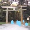 【東京都】東京神社仏閣巡り⑤ ~明治神宮~