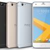 HTC 5.0型HDディスプレイや指紋センサー搭載のAndroidスマホ「HTC One A9s」を発表 スペックまとめ