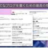 はてなブログ用Macアプリ ブログエディタ「mocha」を使ってみた!