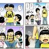 東京ぬこ探「逆に」