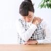 ◆最近多い不調の症状