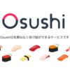 おすし(Osushi)はじめました。