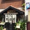 沖縄久茂地にある本格的な日本蕎麦屋〝美濃作〟で父親とランチしてきた