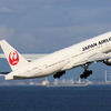 【JAL】NAGOYA-HONOLULU JAL SKY SUITE777-200ER DEBUT