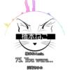 ayuクリエイターチャレンジ、よもやま話――71日目~75日目