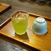 静岡発 観光モデルコース(日帰り 静岡市内 わさび発祥の地有東木~森内茶農園でのお茶体験)