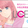 【LICENSE】近未来の賞金稼ぎマンガに出てくる女の子がムチャクチャ可愛い!!