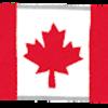 エアーカナダの不正アクセス