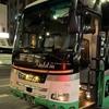 近鉄バス (2153) フォレスト号 乗車記