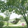 【アトピー・アレルギー対策】ストレスから逃げるには
