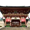 京都 伏見稲荷大社・初午大祭 2月の最初の午の日