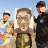 【釣りビジョン】本日21時より「SUGOIアワー」初回放送!