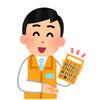 Amazonギフト券お得購入法まとめ【最大16.7%還元】プライムデー2019対応版