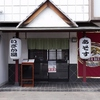 【オススメ5店】高崎(群馬)にあるお酒が人気のお店