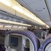【衝撃】アメリカの旅客機で11月29日、乗客Aさんが自分のわがままが通らず仮病で出発地に逆戻りさせる(ーー;)
