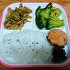 こまめな食事が効果的に栄養補給できます。ドカ食いは脂肪をつきやすくします!
