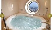 横浜ロイヤルパークホテルの最上階が最高すぎた【ロイヤルパークホテル】【スカイリゾートフロア・ザ・トップ】