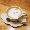 【レビュー】市販のおすすめカフェオレ