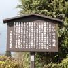 下諏訪町には、誰のどんな願いでも叶えてくれる「いいなり地蔵」があった。
