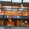 新国立劇場での連続文化活動