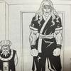 【ハンターハンター】シルバがマフィアの幻影旅団暗殺依頼を請けたのはなぜか?