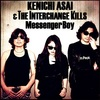 浅井健一 & THE INTERCHANGE KILLS   /    Messenger Boy