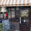 とっても小さい喫茶店その名も「スモール」【大阪】