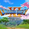 Dragon Quest XI 完全クリア