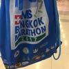 バンコクマラソンは土日二日間の休みで参加出来る大会