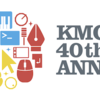 KMC 40th Anniversary Conferenceを開催しました