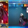 【FGO】ジャンヌ・ダルク[オルタ]の性能 最高のATKを持つ復讐の聖女