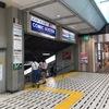 2017年秋季関東大会会場の保土ヶ谷球場への行き方とスタジアム案内