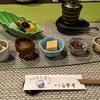 下田の吉佐美にある懐石料理「粋邑 白登里(すいゆうしらとり)」