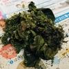梨の生葉を利用した紅茶「梨葉茶」を作った理由と簡単レシピ!【利府町の6次産業化の取り組み】
