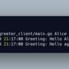 gRPC + Goのhelloworldを試してみる