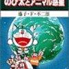 親子の2019年6・7月読書「月間賞」