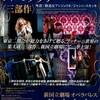 東京二期会『三部作』(新国立劇場・オペラパレス)
