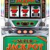 アクロス「スーパージャックポット」の筐体&ウェブサイト