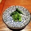 教えたくない店 懐石料理『美の』(よしの) @汐留