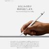 iPad ProとApple Pencilの組み合わせは液晶ペンタブレットよりすごい?