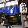 釧路神社例大祭&「パーソナルカラー診断&シンギング・リン浄化ワーク」ご報告と御礼